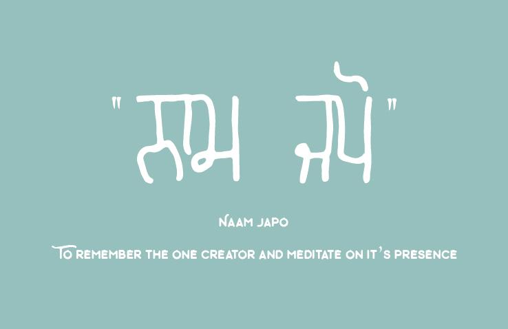 Naam Japo